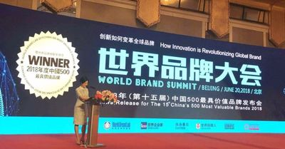 "Newland Hi-Tech Group Was Successfully Ranked Among The""China 500 Most Valuable Brands"""